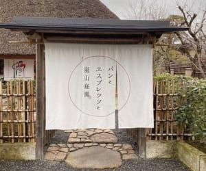 japan, kdrama, and kawaii image