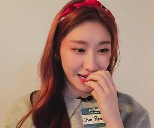 lq, chaeryeong, and girls image