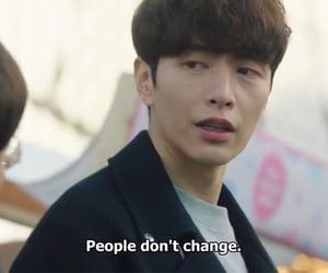 asia, korea, and kdrama quotes image
