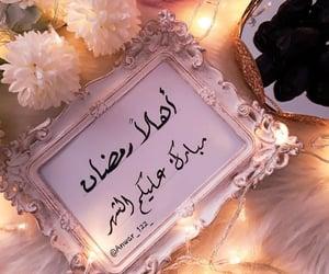 صور رمضان, رَمَضَان, and هلال رمضان image