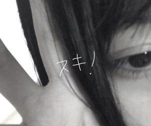 core and eye image