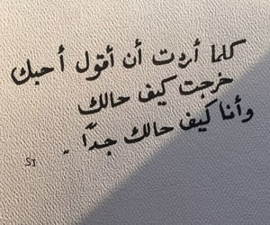 Image by سمورة💕