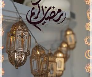 Ramadan, wallpaper, and ramadan kareem image
