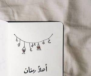 رمضان كريم, مخطوطات, and ﺭﻣﺰﻳﺎﺕ image