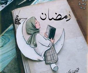 رَمَضَان, Ramadan, and ramadan kareem image