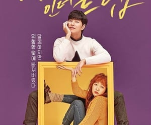 beautiful, cheese in the trap, and couple image