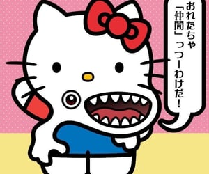hello kitty, sanrio, and icon image