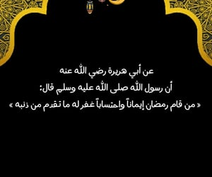 arabic, اسﻻم, and ﻋﺮﺑﻲ image