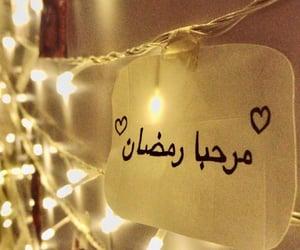 adorable, allah, and lights image