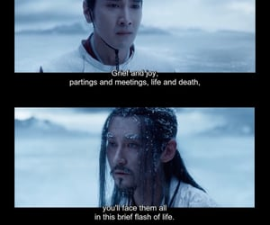 chinese movie, quotes, and kdrama image