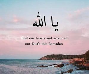 islam, pray, and reminder image