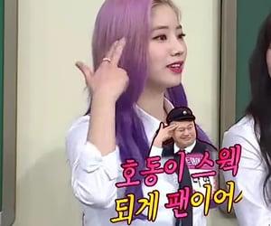 gg, girl, and kpop image