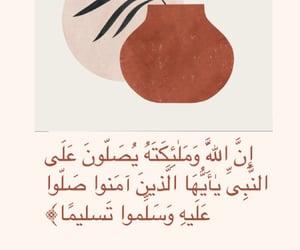 سبحان الله, صلى الله عليه وسلم, and ﷴ image