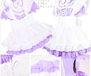 archive, purple, and maid image