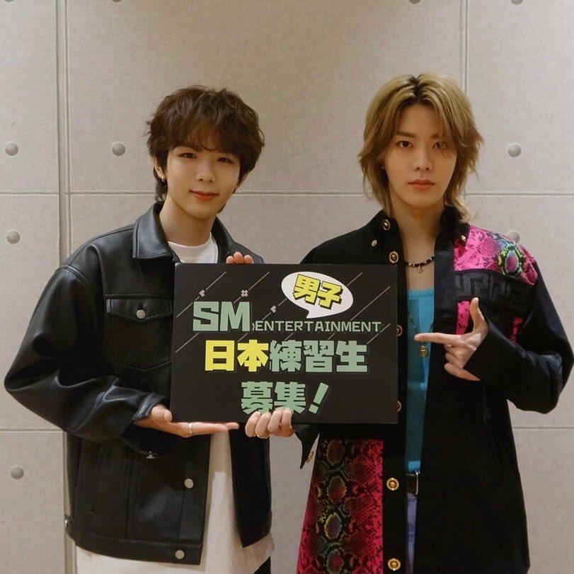 shotaro, nct, and nakamoto yuta image