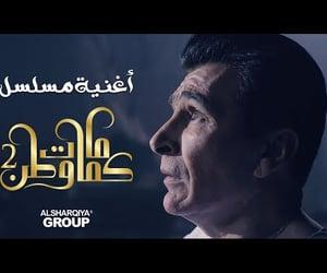 video, الشرقية, and رمضان كريم image