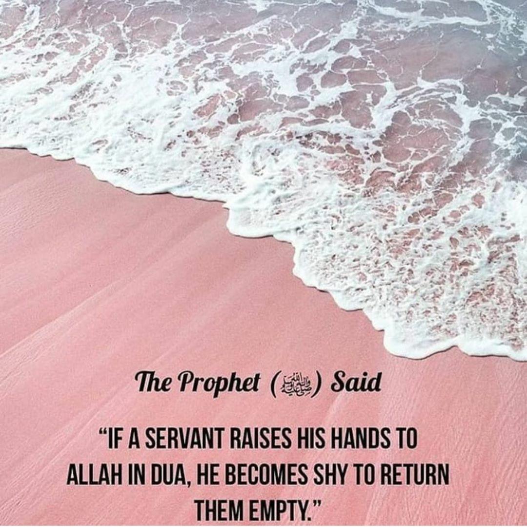 islam, reminders, and hadith image