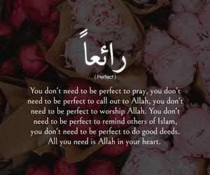 islam, دُعَاءْ, and ummah image