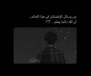 Image by رَباب✨