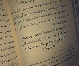 books, snaps, and عبارات image