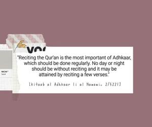 islamic, journaling, and tawheed image