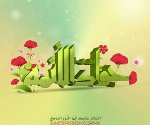 أهل البيت, الأئمة الأطهار, and شيعة image