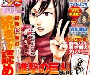 anime and aot image