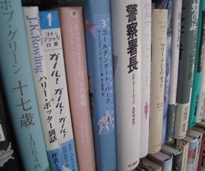book, japan, and japanese image