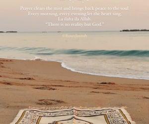 beauty, islam, and motivation image