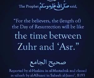 islam, hadith, and ummah image
