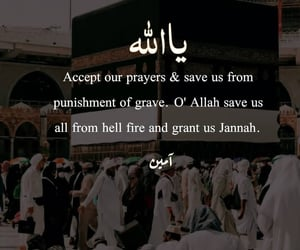 islam, jannah, and دُعَاءْ image
