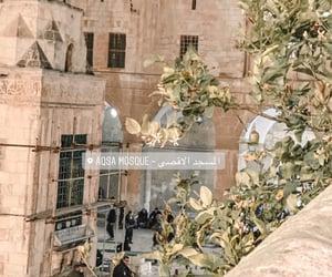 palestine, Ramadan, and فلسطين image