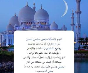 سبحان الله, دُعَاءْ, and رَمَضَان image