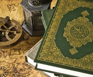learn quran online, learn quran recitation, and best quran teaching image
