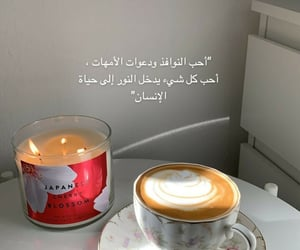 arabic, coffee, and interior image