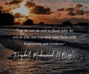 islam, prophet muhammad, and kindness image
