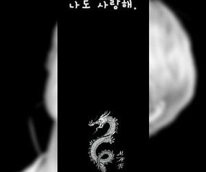 jungkook, bts themes, and amino themes image
