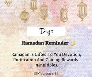 gift, rahma, and dua image