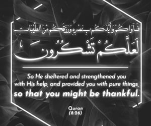 arabic calligraphy, islam quotes, and quran meaning image