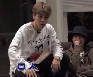 couple, mini mini, and yoonmin image