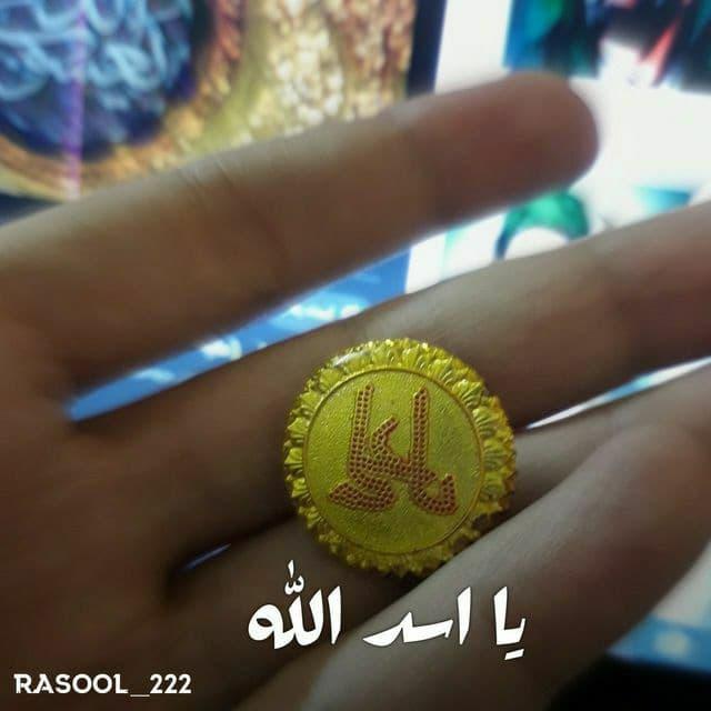 article, العراق , and النجف image