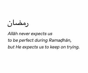 expectation, islam, and islamic image