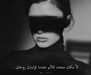 black, ال۾, and اﻻم image