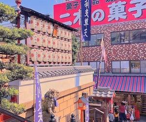 japan, korea, and place image