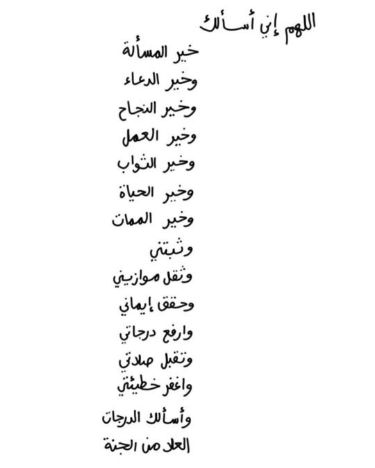 allah, islam muslim, and الله اكبر image