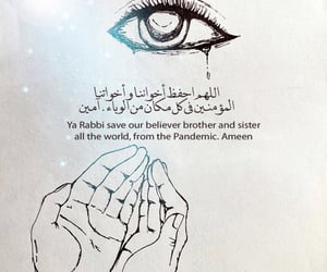 islam, yarab, and allah image
