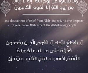 روُح, فرحً, and رَمَضَان image