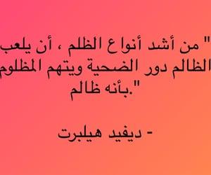 Image by camélia🇲🇦