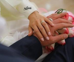 hijab, ﺯﻭﺍﺝ, and muslim love image
