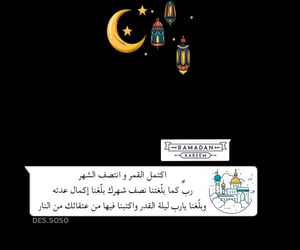 image, تصاميمً, and images image